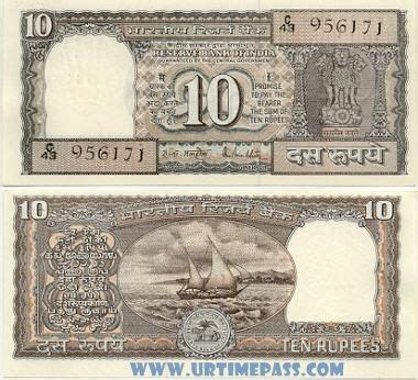 older used boat values india money indian coins indian old currency coins and