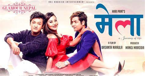 biography of film mela mela nepali movie release date songs trailer