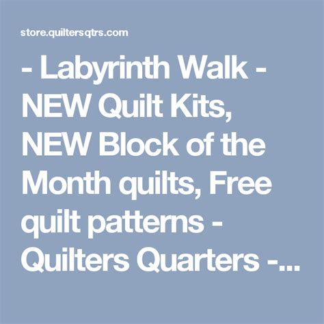 walking labyrinth quilt pattern labyrinth walk new quilt kits new block of the month