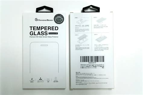 Tempered Glass Sony Xperia A4 Z4 Compact Docomo 画面に自然に貼り付く日本製強化ガラス画面保護シート tempered glass にxperia z3