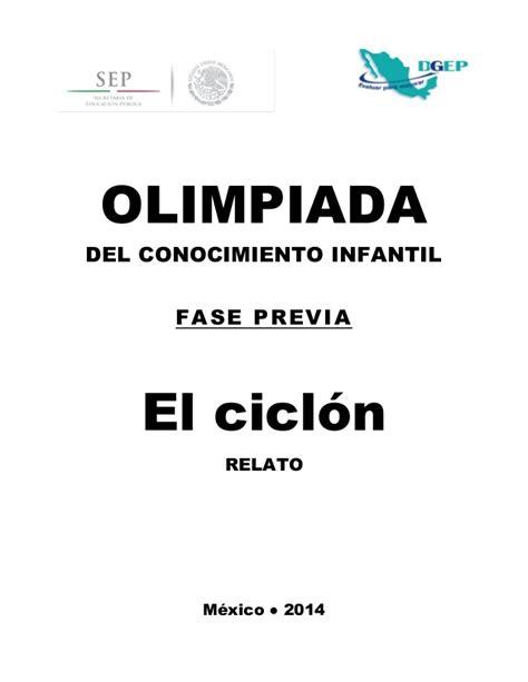 ejemplo de examen de olimpiada de conocimiento para primer 2014 oci