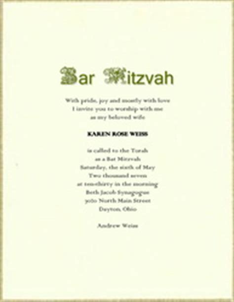 Free Bar Mitzvah Clipart Joy Studio Design Gallery Best Design Bar Mitzvah Service Program Template