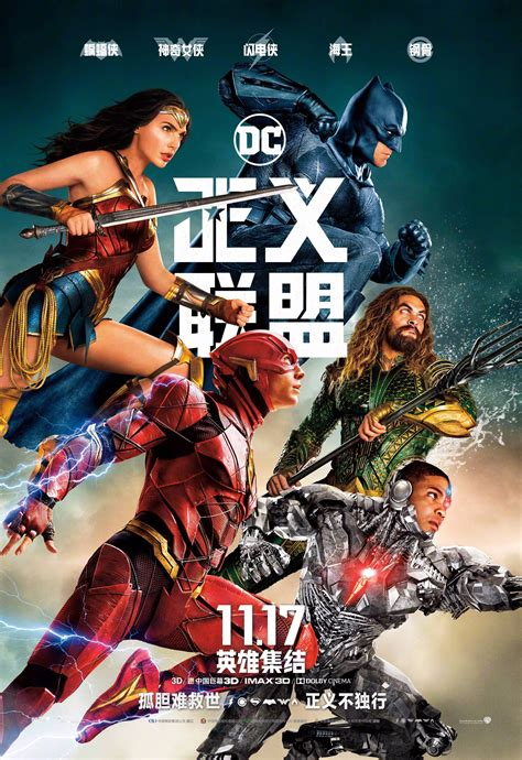 baixar filme come and see hd dublado justice league international poster character banners and