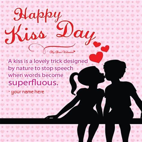name on kiss day wishes images