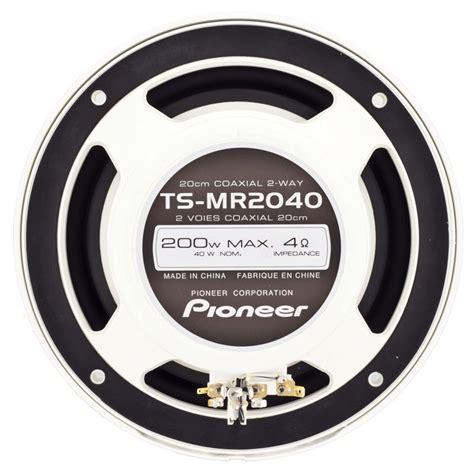 pioneer boat speakers pioneer ts mr2040 8 quot 2 way 200w marine speakers at
