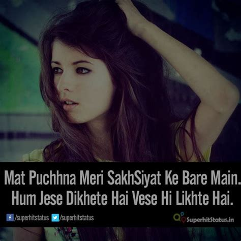 Girl Attitude Shayari In Hindi | girl hindi attitude shayari hindi shayari pinterest