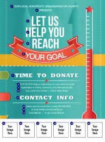 free fundraising flyer templates 9 best images of fundraiser flyer templates free