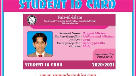 make a student id card how to create student id card in coreldraw through urdu