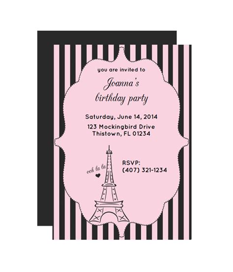 paris free printable party invitation from