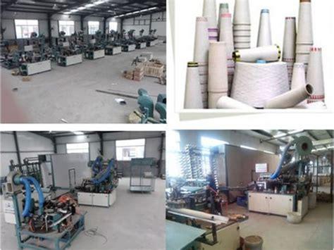 Paper Cone Machine - paper cone machine jinguang