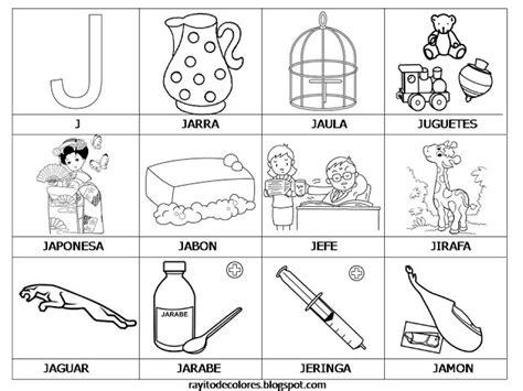 objetos que empiecen con la letra g imagui apoyo escolar ing maschwitz abecedario con objetos