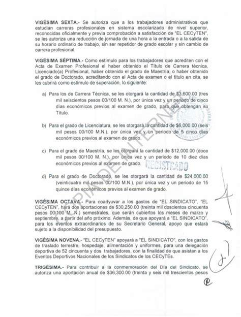 contrato colectivo de trabajo imss 2015 2017 ver contrato colectivo sntss 2015 2017 contrato colectivo