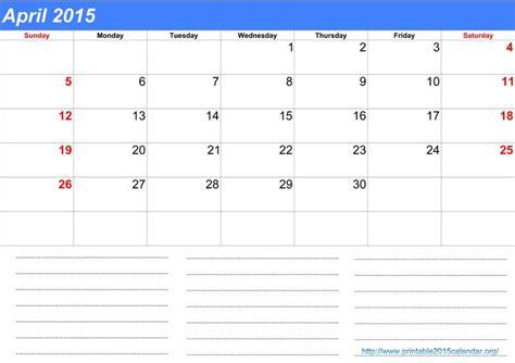 printable calendar 2015 vertex 23 best images about april 2015 calendar on pinterest