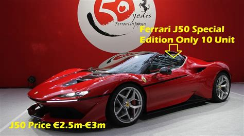 j50 price j50 special edition price 2 5m 3m only 10