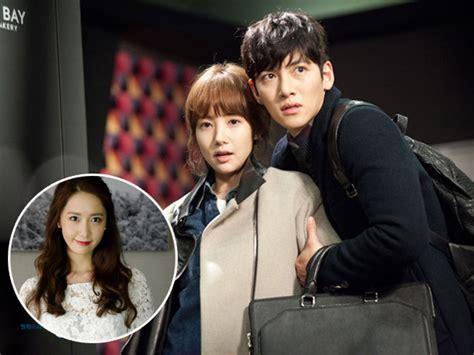 Ff Yoonwon Yoona Hamil Muda Park Min Young Ogah Kunjungi Ji Chang Wook Saat Wamil