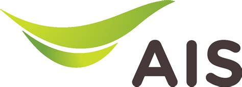 Awn Logo Top Up Truemove Recharge Thailand Ding
