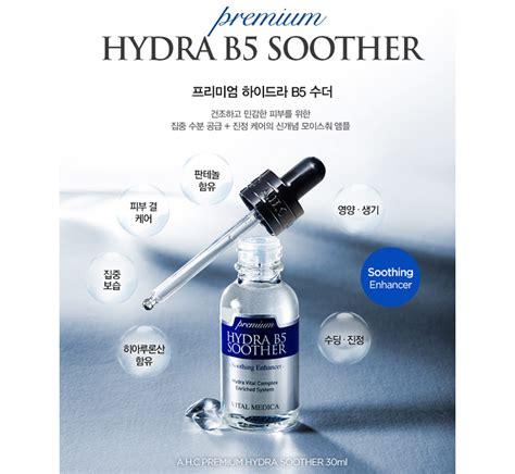 A H C Premium Hydra B5 50ml a h c hydra b5 soother 50ml o2 nails canada store