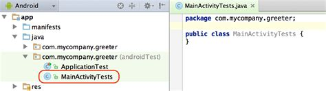 android studio junit test tutorial testing activity in android studio part 2