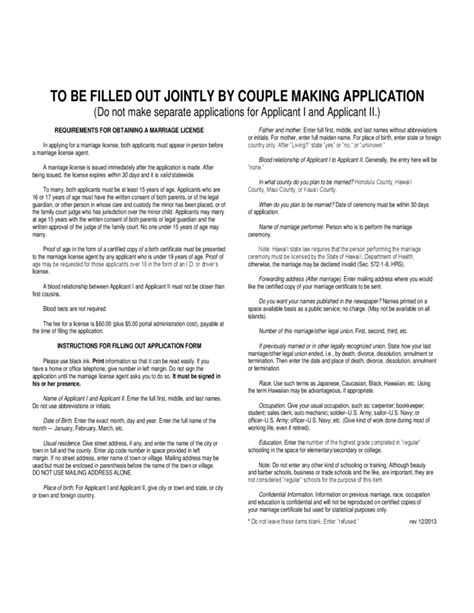 Marriage License Records Hawaii Application For Marriage License Or Certificate Hawaii