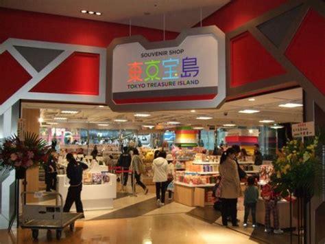 Mainan Restoran Shop daftar lengkap toko mainan di tokyo info wisata dan liburan di jepang