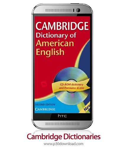 cambridge english dictionary free download full version for pc cambridge dictionaries a2z p30 download full softwares games