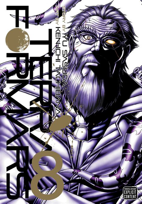 terra formars vol 20 books terra formars vol 8 book by yu sasuga kenichi