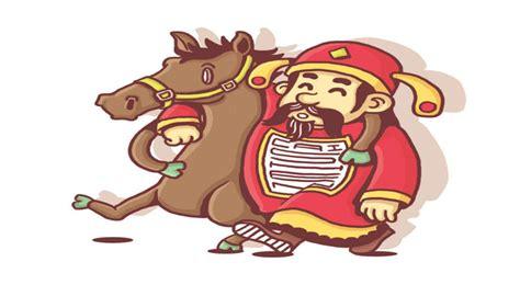 Sho Kuda Yang Kecil 8 karakteristik pria capricorn yang harus anda tahu bramardianto