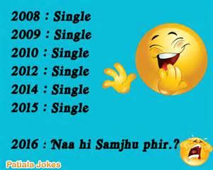 2016 naa hi samjhu phir