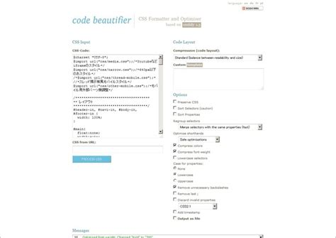 format html code beautifier 荒れ果てたwordpressコードを美しく整形してくれるツールまとめ