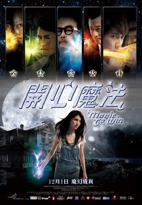 fantasy film names 2011 chinese fantasy movies china movies hong kong