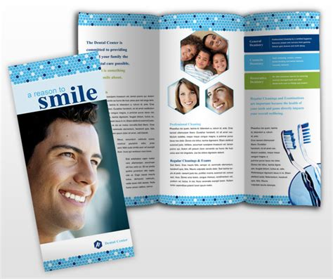 dental brochure templates family dentistry dental office brochure templates