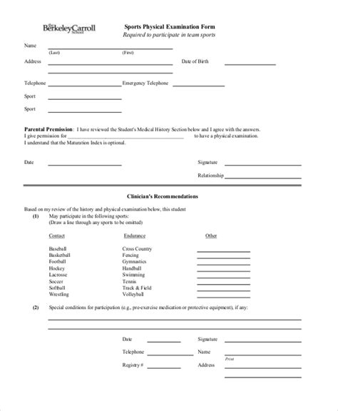 annual physical exam form resumess franklinfire co