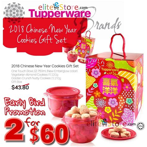 new year cookies singapore price buy 1 day special 2 for 60 tupperware cookies cny 2018