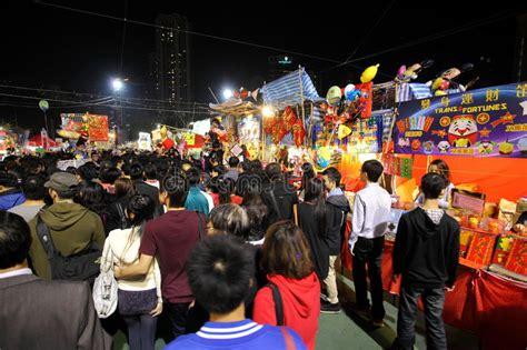 new year hong kong market lunar new year fair hong kong 2012 editorial photography