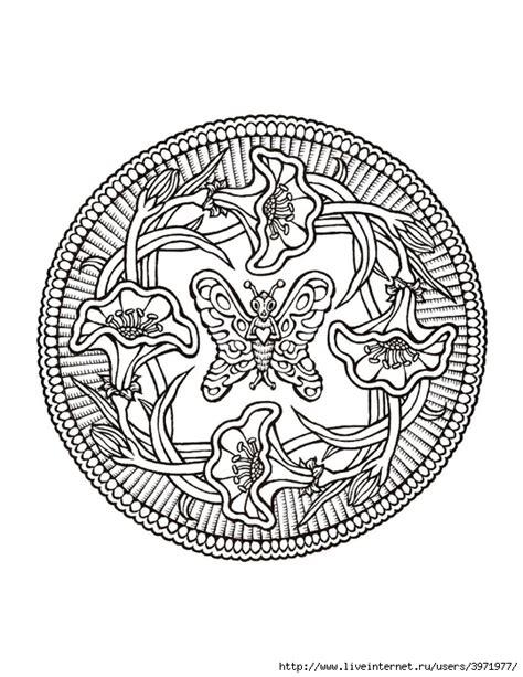 mystical mandala coloring book free mystical mandala coloring book молодіжна громадська