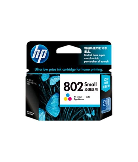 Hp 802 Small Tri Color Ink Cartridge hp 802 small tri color ink cartridge buy hp 802 small tri color ink cartridge at low