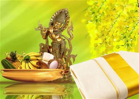 vishu festival 2016 in sabarimala temple hindu