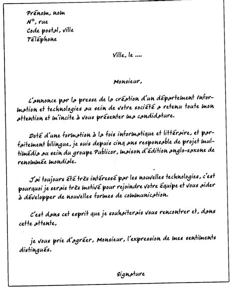 Lettre De Motivation Candidature Spontanã E Diplomã E Cover Letter Exle Exemple De Lettre De Motivation Gratuite Pour Candidature Spontan 233 E