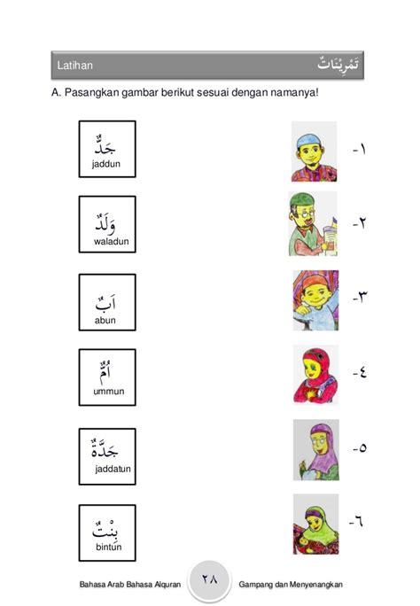 cinta berbahasa arab 2