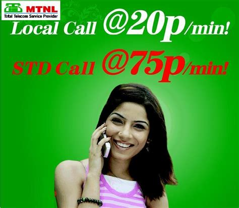 Mtnl Address Search Mtnl Offers Local Call 20p Std Call 75p With Trump90