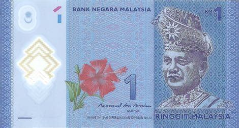 malaysia new signature 1 ringgit note (b149c) confirmed
