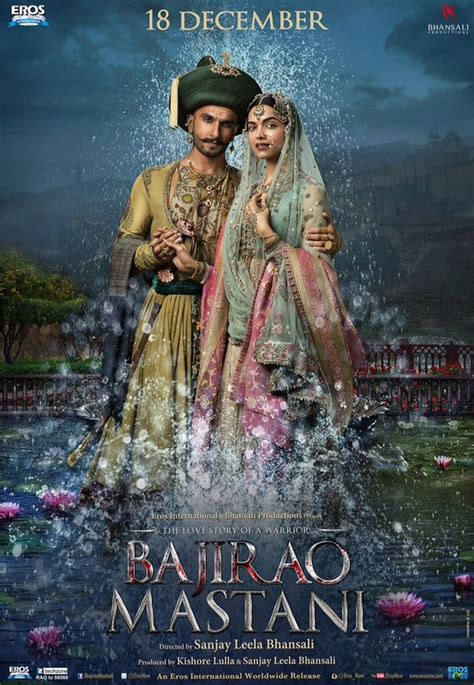 bajirao biography in hindi bajirao mastani new poster ranveer singh and deepika