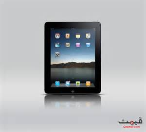 Lg Toaster Price Apple Tablet Pc Prices In Pakistanprices In Pakistan