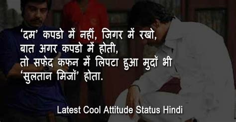 attitude states in two line latest cool attitude status hindi rajputana shayari