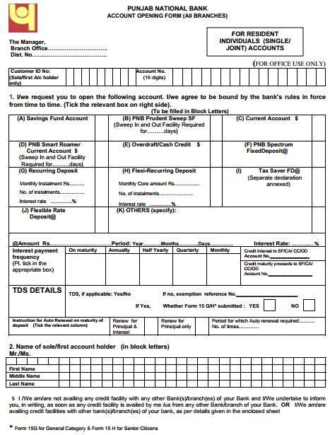 corporation bank housing loan emi calculator housing loans vijaya bank housing loan emi calculator