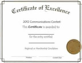 free editable certificates templates editable award certificate template certificate234