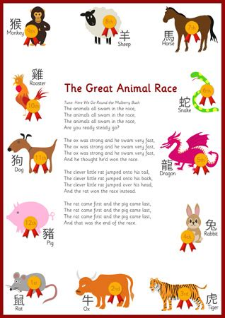 new year story the great race new year song free early years primary