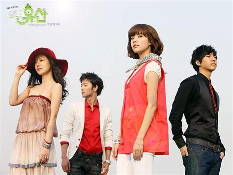Or Konusu Shining Inheritance Korean Dramas Wallpaper 8673292 Fanpop