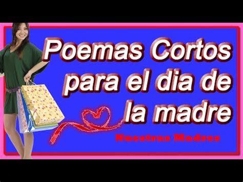 poemas cristianos de amor en espanol poemas cortos para el dia de las madres poesia nuestras