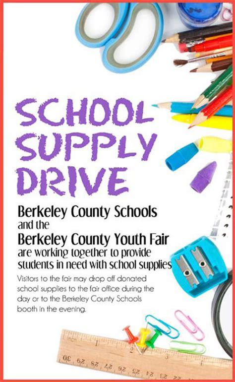 school supplies flyer template design school supply drive berkeley county youth fair